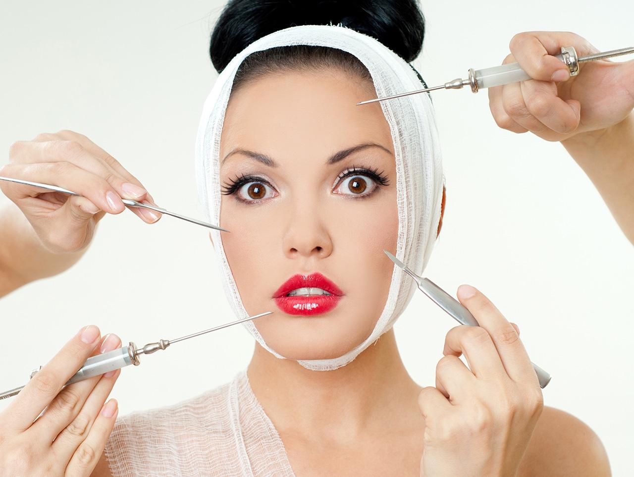 vanity cosmetic surgery
